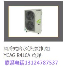 北京鸟巢中央空调安装改造移位清洗通风系统安装改造