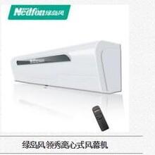 顶吹电热风幕北京第一家批发商