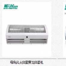 北京绿岛风适合家用小功率电热风幕机