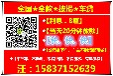 郑州押车贷款十分钟放款