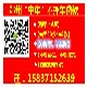600400郑州中牟不押车贷款