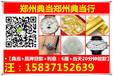 郑州惠济区手表回收典当抵押贷款
