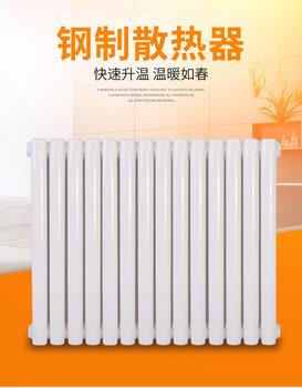 钢二柱5025暖气片长春钢制双柱暖气片批发