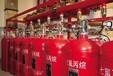 青岛崂山区柜式七氟丙烷灭火安装调试