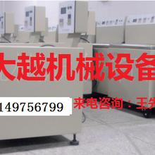 上海中创ZC200全自动冲压平面件去毛刺表面拉丝砂带机激光切割件拉丝图片