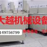 上海中创ZC200全自动冲压平面件去毛刺表面拉丝砂带机激光切割件拉丝