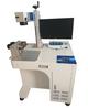 塘厦厂家智能自动化激光镭射机镭雕打标机系列的供应商