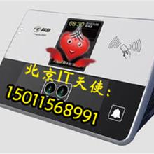 丰台it外包硬件安装/无线网络设备/办公设备安装