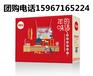 百草味杭州工廠直銷百草味零食干果百草味團購