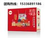 浙江杭州百草味堅果,百草味成品禮盒團購