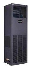 维谛DME12MCP5-DMC12WT1空调销售,机房精密空调,恒温恒湿空调