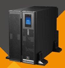 艾默生UHA1R-0020L,艾默生UPS电源销售,艾默生2KVA电源