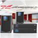 科華KR6000LUPS電源,KELONGKR6000L不間斷電源,石家莊科華UPS電源銷售