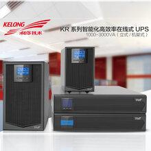 科华KR6000LUPS电源,KELONGKR6000L不间断电源,石家庄科华UPS电源销售