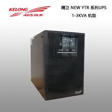 科会FR-UK10L电源,科华工频UPS电源