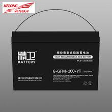 石家庄蓄电池-石家庄山特蓄电池销售,UPS蓄电池