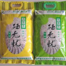 富硒大米营养价格富硒米价格富硒大米生产技术图片