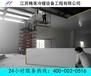 徐州冷库专业冷库安装公司更加省电节能