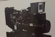 四川帕金斯柴油发电机。黑烟净化器