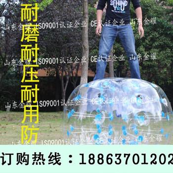 畅享水上世界玩转夏天水上悠波球水上自行车