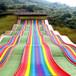 年輕人的新時尚塑料滑道仿真滑雪旅游景區游樂設備