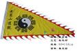 西安贡缎旗帜定制西安彩旗订做厂家西安旗帜加工厂