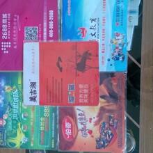 西安鼠标垫制作_广告宣传鼠标垫制作西安鼠标垫厂家