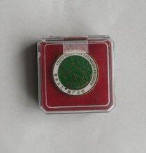 建国70周年纪念币定制西安纪念徽章奖章纪念章厂家图片