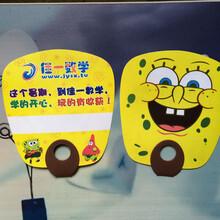 西安扇子加工厂家活动促销扇子陕西广告扇定制图片