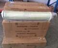 美国陶氏反渗透膜8040原装进口反渗透RO膜