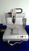 厂家直销SAD-800桌上型点胶机自动点胶机3D点胶系统图片