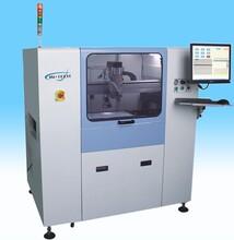SMT表面贴装点胶机UV点胶机深圳全自动点胶机