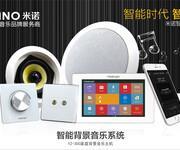 家庭背景音乐系统右转YZ-300图片