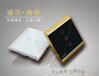 绵阳米诺智能家居系统智能灯光控制系统