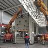 大型工厂搬运搬迁公司