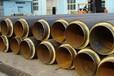 dn200直埋敷设保温钢管
