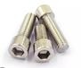 冷鐓A286線材意大利GR660螺栓A453GR660螺栓,螺母,