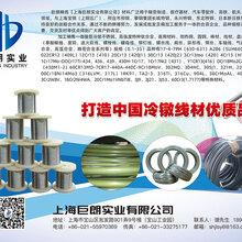 冷镦草酸SUS316不锈钢线材X12CrMnNiN不锈钢热处理冷镦线材拉丝草酸钢丝