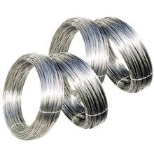 耐热钢焊条热处理珠光体热强钢耐热钢轴承线材冷镦不锈钢线材
