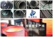 北京棒材不銹鋼15-7PH彈性螺栓