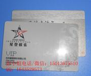 酒店卡厂家供应,酒店卡供应,接触式酒店卡制作图片