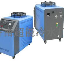 激光焊接机专用冷水机