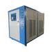 水循环冷却降温冷水机