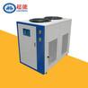 变压器630千伏安冷却降温专用工业冷却机