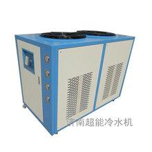 河南工业用冷水机CDW-10HP山东冷水机组济南冷水机厂图片