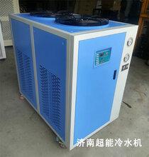 5匹冷水机,山东风冷式冷水机,淄博水循环冷水机CDW-5HP图片