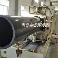 1590大型保溫管道設備聚乙烯管擠出機圖片