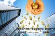 乐山商标评估-专利评估-无形资产评估公司