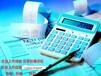 湖北省专利技术评估公司-无形资产评估公司