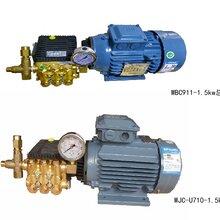意大利高壓泵WJC-U710-1.5KW總成WBC911-1.5kw總成圖片